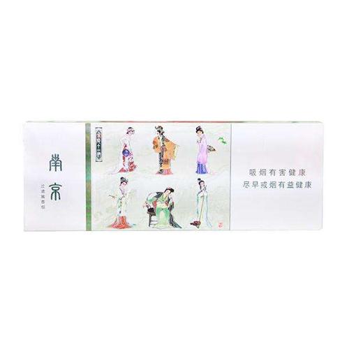carbon-nangjing-jinling-twelve-women-minty-cigarettes