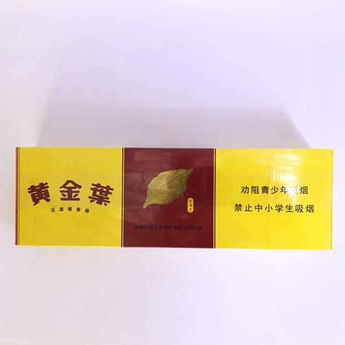 gold leaf man jin tang cigarettes