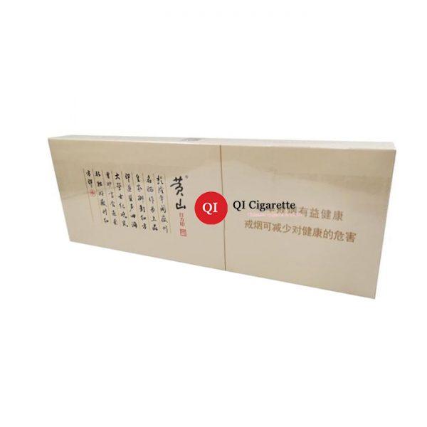 huangshan hongfangyin slim hard cigarette