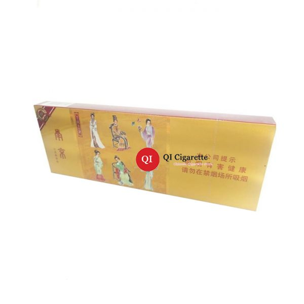 nangjing jinling twelve women hard cigarette