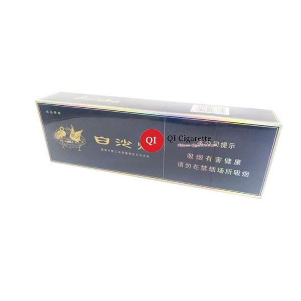baisha jingpin edition 2 hard cigarette