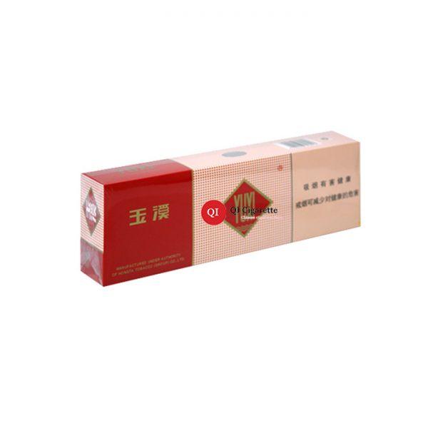 yuxi soft cigarette