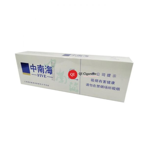 zhongnanhai hard 5mg cigarette