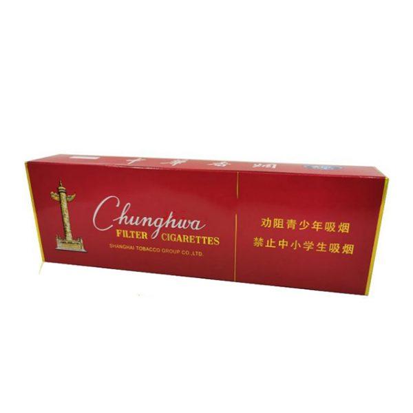 chunghwa soft 3 cigarette