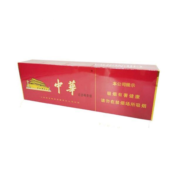 chunghwa hard cigarette