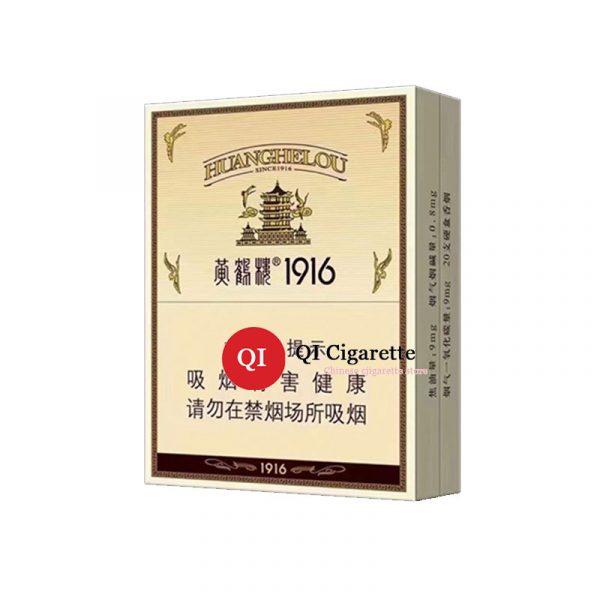 pack huanghelou 1916 middlehard cigarette