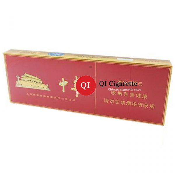 carton chunghwa slim hard cigarette